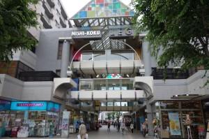 nishikunitachi ST
