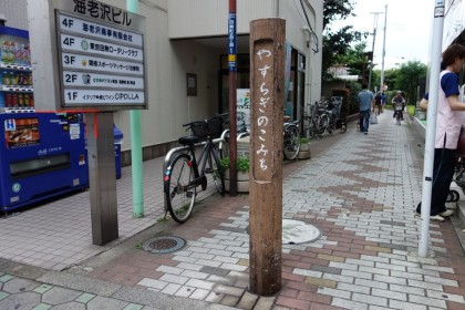 DSC00986_01