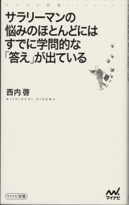 book_002_01