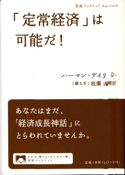 IMG_0002-1_01