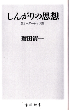 IMG_0003-1_01